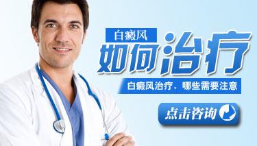 郑州白癜风医院-特发性白癜风诊断方法