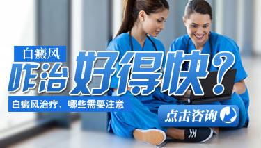 郑州白癜风专科医院-复杂性发作白癜风诊断